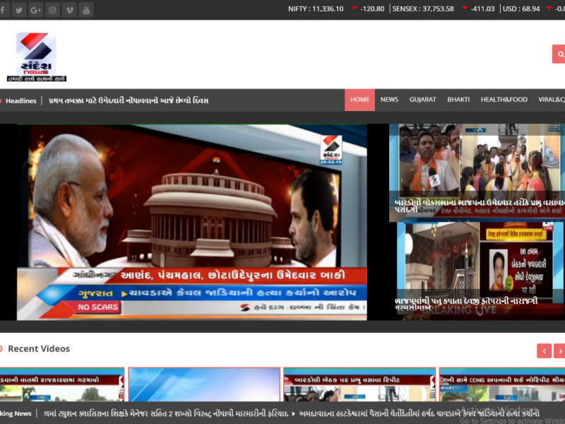 sandeshnewstv-website